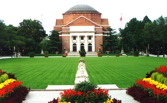 Dünyanın En iyi Mühendislik Eğitimi Veren Üniversiteleri